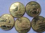 收藏第二组台湾风光台南孔子庙银币会不会亏本  值得收藏投资吗