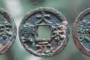 铸造大宋元宝有什么历史影响  大宋元宝是谁在位时的钱币