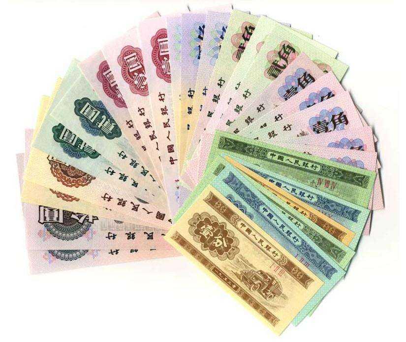 第三套人民币大全套价格与价值不菲!收藏时鉴别真假看这四点就够了!