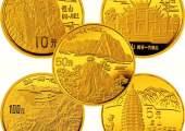 """1/20盎司""""拥有一片故土""""中国名胜古迹嵩山5元金币"""