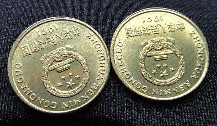 91年梅花五角硬币收藏前景分析