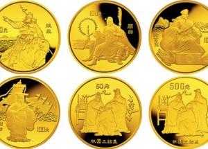 三国演义系列金币之诸葛亮背后的故事