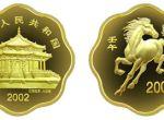 梅花形2002年生肖马年1/2盎司金币值得收藏吗