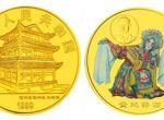 1999年中国京剧艺术《贵妃醉酒》第一组1/2盎司彩色金币值得收藏吗