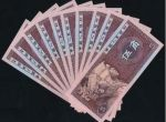 第四套人民币80版5角人民币市场收藏行情