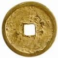 乾道元宝尺寸大小是怎样的  乾道元宝采用了什么材质铸造