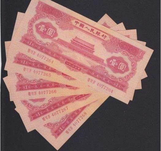 <a href='http://www.mdybk.com/ac-1470/' target='_blank'>第二套人民币1元价格</a>翻了近4000倍?这种颜色的1元才值钱!