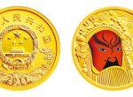 1/4盎司中国京剧脸谱第2组彩色金币收藏投资建议