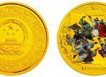 2011年《水浒传》齐聚忠义堂第3组彩色金币收藏价值高不高