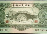 1953年3元为什么会那么受欢迎   1953年3元人民币目前的参考价格