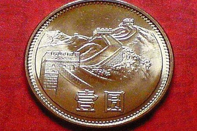 86年长城币最新价格行情介绍