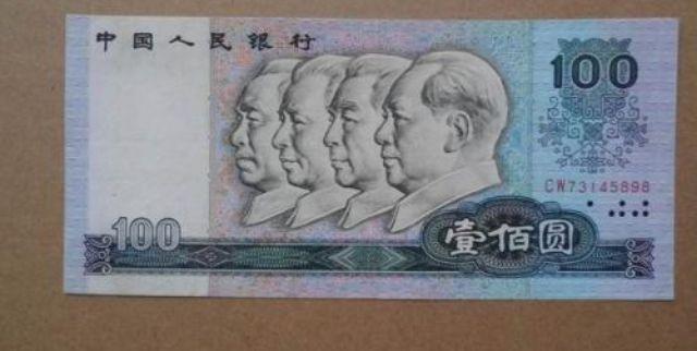 80版100元纸币值得收藏投资的五大理由 80版100元特点特征解析