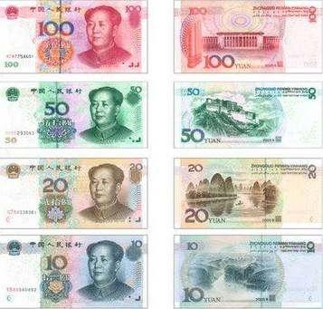 第五套人民币价值多少钱市场行情分析