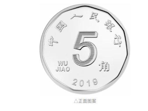 新版第五套人民币硬币材质和版别有什么变化