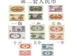 第二套人民币1分币简介