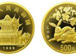 圆形1999年生肖兔年5盎司金币市场价格怎么样