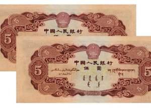 1953年5元纸币价格不断上涨 收藏时一定要用这三个方法鉴别!