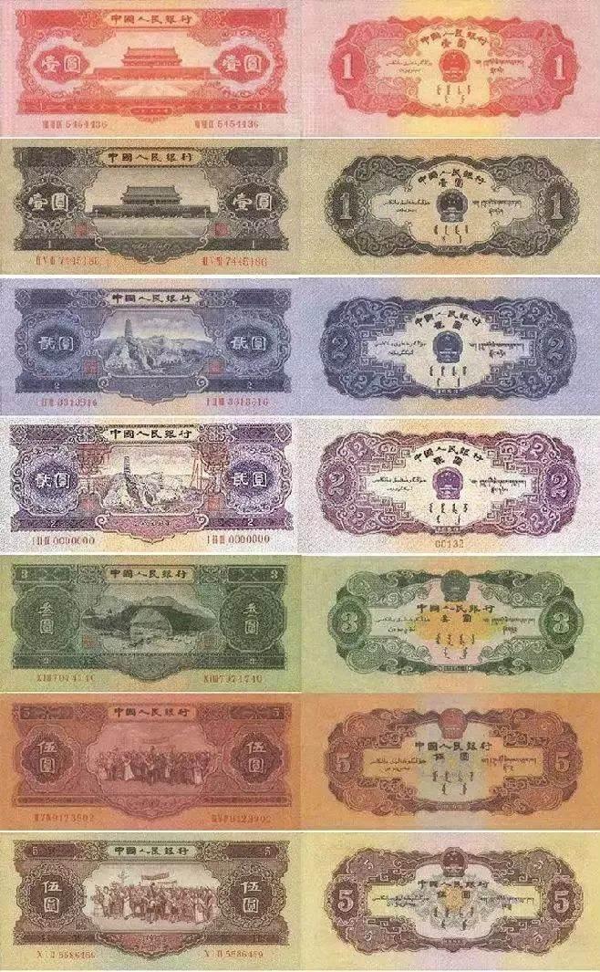 沈阳哪里回收旧版纸币 沈阳哪里长期收购旧版纸币