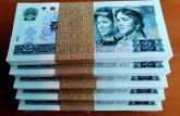 1990年2元人民币价格值多少钱一张 回收1990年2元人民币