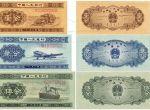 第二套人民币是否值得投资入手 行情分析