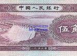 记忆中的第二套人民币1角  投资分析