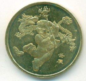 龙年生肖币在收藏受不受欢迎?其价值怎么样?