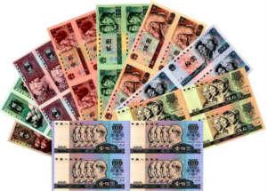 哈尔滨哪里回收旧版纸币?哈尔滨上门大量回收旧版纸币钱币纪念钞