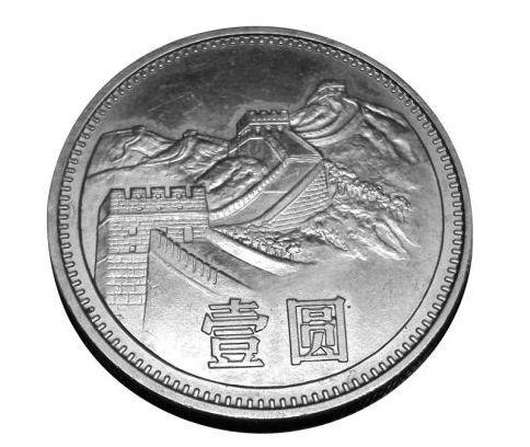 一元长城币最新价格表介绍
