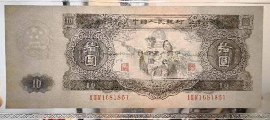 哪里回收第二版人民币,第二版人民币回收价格是多少