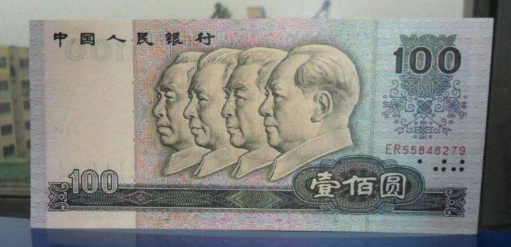 1980年100元纸币价格会步步高升吗  1980年100元值得入手收藏吗