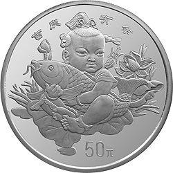 中国传统吉祥图-吉庆有余5盎司纪念银币