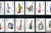 西安回收邮票价格是多少?西安长期上门高价回收邮票旧版钞票