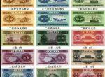 第二套人民币收藏价格是多少  行情分析