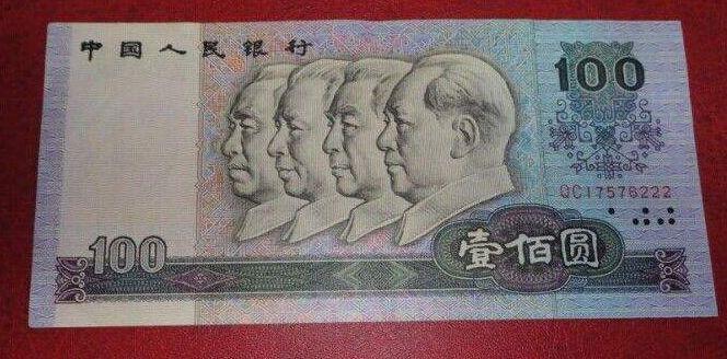 1990年100元价格涨幅大不大   1990年100元人民币收藏意义是什么