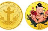 沈阳专业回收彩色金银币 沈阳高价收购彩色金银币