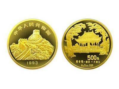 """5盎司""""拥有一片故土""""黄帝陵纪念金币"""