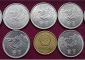 收藏长城纪念币需把握这三点