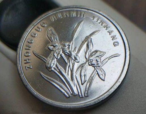 2016年兰花一角硬币至今还未面世的原因