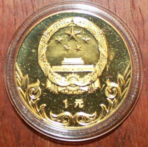 中国奥林匹克委员会6克古代射艺纪念铜币
