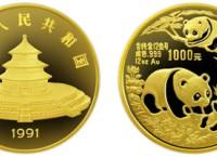 12盎司精制熊猫金币1991年版收藏价值高不高