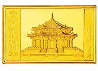2002生肖马年5盎司长方形纪念金币
