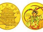 1/2盎司中国京剧艺术系列第三组群英会彩色金币收藏投资建议