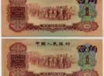 第三套人民币枣红一角如何鉴别  辨别钱币真伪的方法