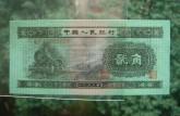 第二套人民币2角价格前景预测 不看的话一定会后悔!