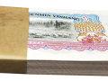 1960年1元纸币价格还会上涨吗?行家教你如何收藏这张60版一元