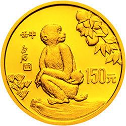 中国壬申猴年8克纪念金币介绍