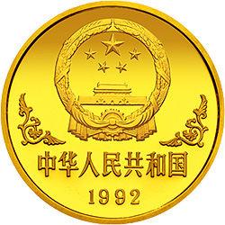 中国壬申猴年1盎司生肖纪念金币介绍