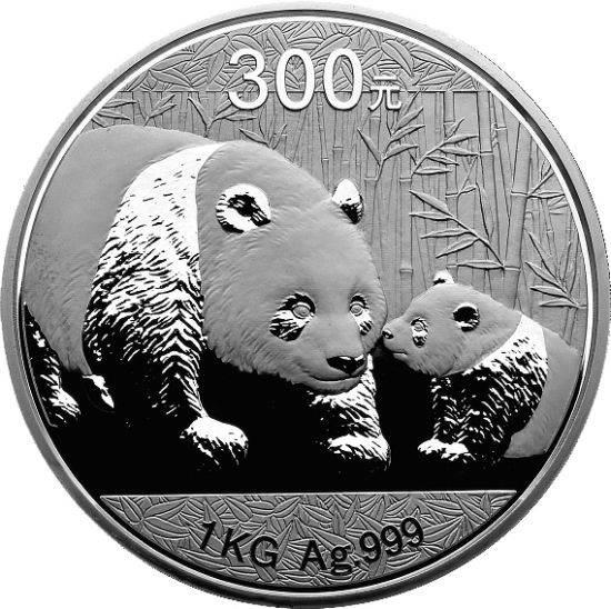熊貓一公斤銀幣特色多樣,是紀念金銀幣中為數不多的存在