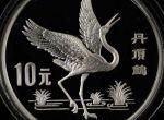 第二组珍稀动物丹顶鹤银币收藏价值浅谈  未来升值潜力可期