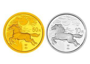 马年金银纪念币价格明显上涨,越来越受到藏家们的欢迎